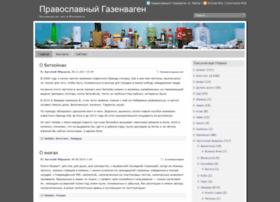 apazhe.net