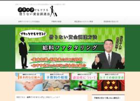 apca-att.org