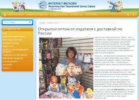 apcards.ru