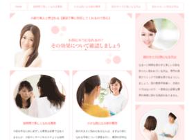 apchi2013.org