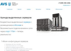 apcomp.org