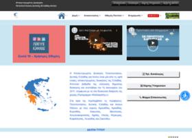 apd-depin.gov.gr