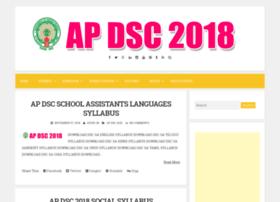 apdsc.info