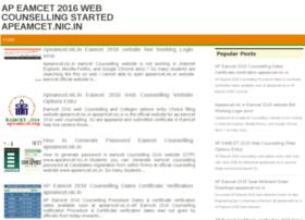 apeamcet2015.org