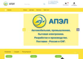 apel.ru