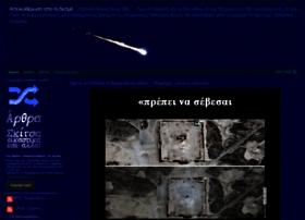 apeleytheros.wordpress.com