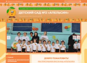 apelsin-baik.ru