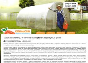 apelsin-msk.ru