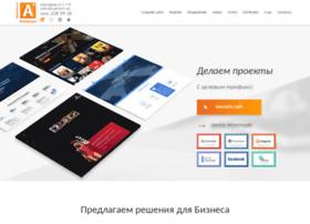 apelsun.com.ua