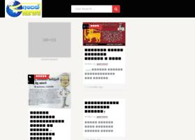 apennews.com