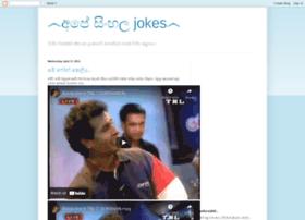 apesinhalajokes.blogspot.com