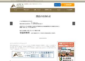 apex-climbing.com