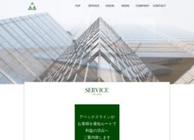 apex-line.net