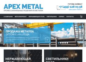 apex-metal.ru