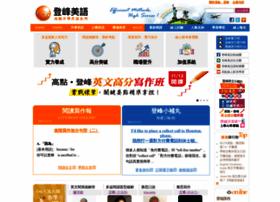apex.get.com.tw