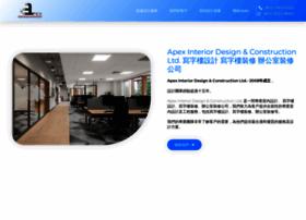 apexdesign.com.hk
