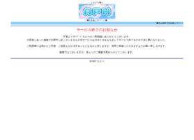 aph.jp