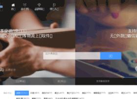 api-dev.chuchujie.com