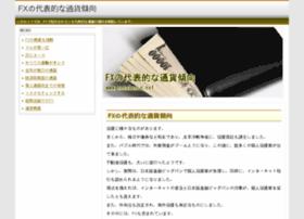api-samsung-promotions.com
