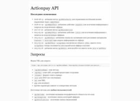 api.actionpay.ru