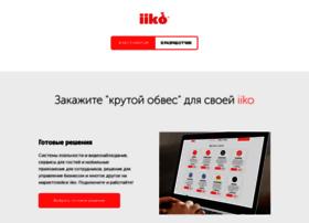 api.iiko.ru