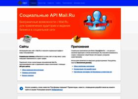 api.mail.ru