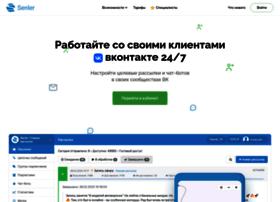 api.seolytics.com