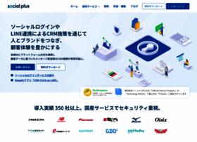 api.socialplus.jp