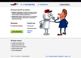 api.webeffector.ru
