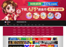 apijunkie.com
