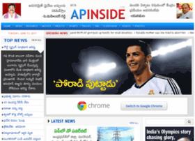 apinside.com