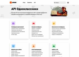 apiok.ru