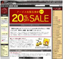 apis-jp.com