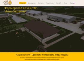 apisukraine.com.ua