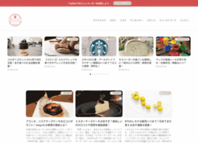 apita-nishiyamato.com