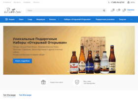 apivo.ru