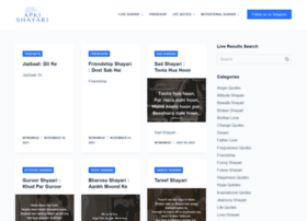apkishayari.com