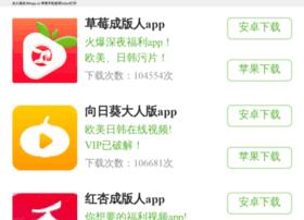 aplicacionesfree.com