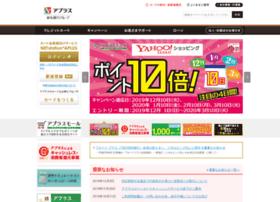 aplus.co.jp