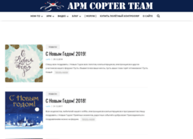 apmcopter.ru