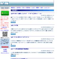 apmw.co.jp