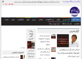 apnadera.org