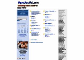 apnakyahai.com