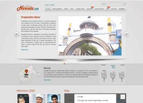 apnanawada.com