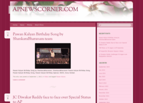 apnewscorner.wordpress.com