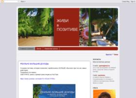 apolihina.ru