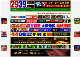 aporjuegos.com