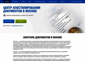 apostil-perevod.ru