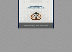 apostoliki-diakonia.gr