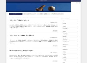 apotekacemaxs.net